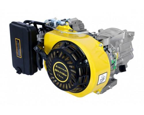Двигатель Кентавр ДВЗ-210Бег (конусный вал, для генераторов)